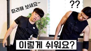 허리디스크 셀프 진단법 + 허리통증 완화 스트레칭 [올…