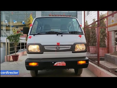 Maruti Suzuki Omni 2018 | Omni 8 Seater 2018 Model | Interior and Exterior | Real-life Review