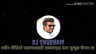 Niv Taigar Dhumal Banjo 2018 Adi Mix,