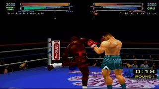 Fighting Illusion: K-1 GP 2000 Gameplay K-1 Kings (PlayStation)