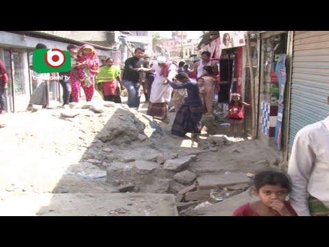 Dhaka North City 9 No Word Citizen Woes   Nazmul   31May17