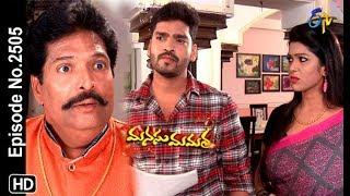 Manasu Mamata | 30th January 2019 | Full Episode No 2505 | ETV Telugu