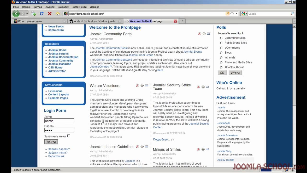знаменитые серверы для бесплатного создания сайта