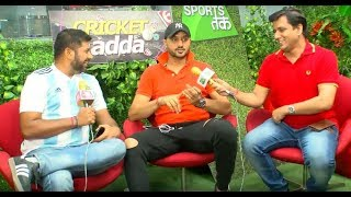 #CricketAdda Harbhajan Reviews Day 1 With Vikrant Gupta, भारत 347/6 | Sports Tak