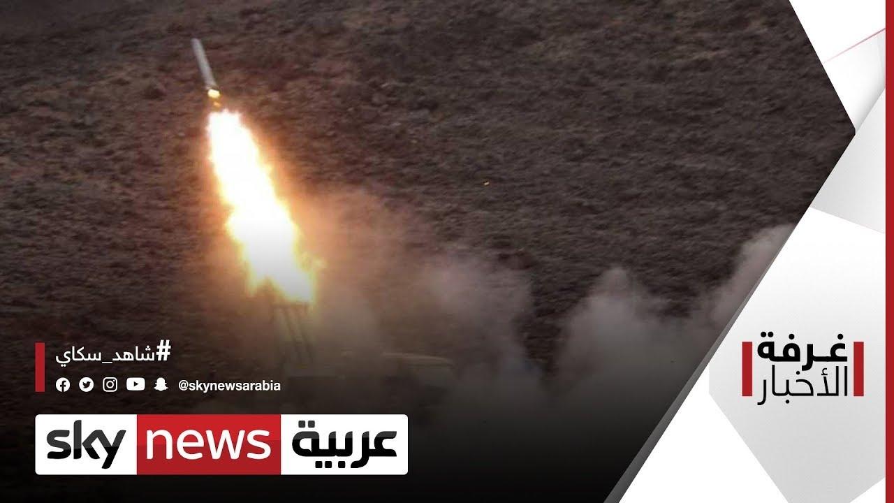 القبة الحديدية.. اختبار جديد مع صواريخ ومسيّرات غزة | #غرفة_الأخبار  - نشر قبل 6 ساعة