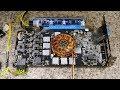 Ремонтируем SAPPHIRE  RX 470 8gb mining edition quad uefi
