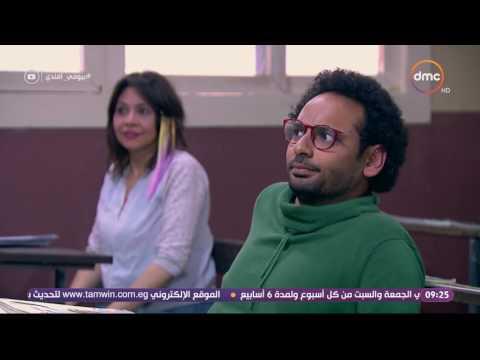 بيومي أفندي - إسكتش كوميدي عن المدرس البخيل ... البخل ينقص من قدر الإنسان