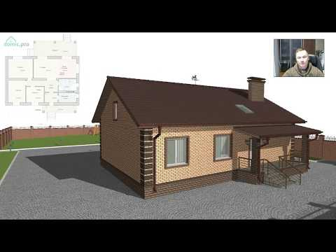 Проект уютного одноэтажного дома «Семейный» B-340-ТП