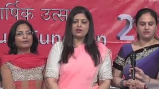 Mathur Vaish   Wah Shakti Hame do