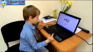 Ментальная арифметика для малышей ✔ двузначные числа легко