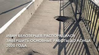 В Пензе могут сократить сроки ремонта Бакунинского моста