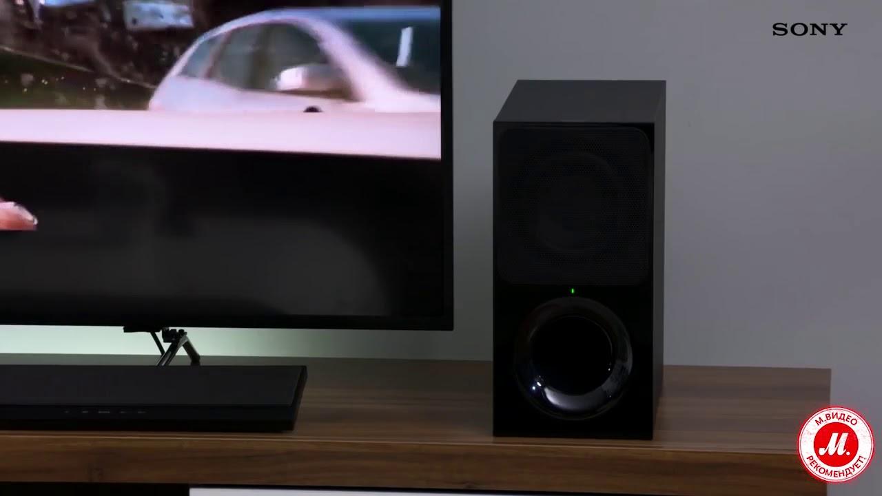 HT-MT500 Sony 2.1ch Compact Soundbar with Wi-Fi /Bluetooth .