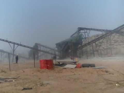 Shaorui Stone Crushing Plant In Nigeria