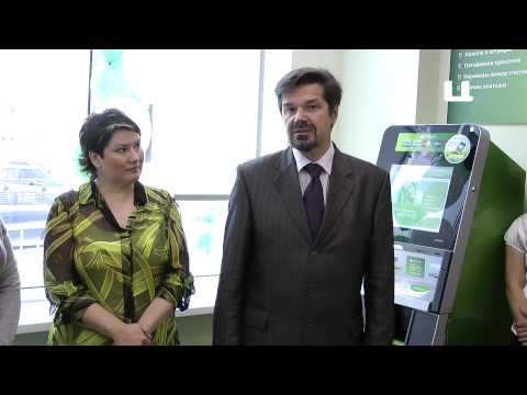 Открытие отделения Сбербанка в Шушарах