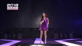 vuclip 171231 Jessica Jung (제시카 ) ( 郑秀妍 ) Fly at New Year's Eve Celebration in Taoyuan, Taiwan