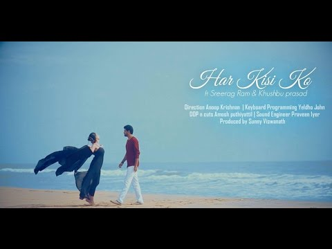 har kisi ko cover song   janbaaz   Sreerag Ram & Khushbu Prasad