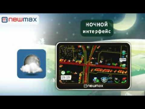 gps навигация узбекистана
