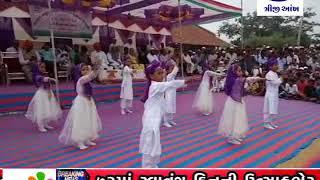 TRIJI ANKH NEWS વડગામ તાલકાના મેતા ખાતે ૭૨માં સ્વાતંત્ર દિનની ઉત્સાહભેર કરાઇ ઉજવણી