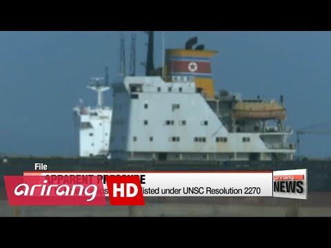 Mongolia cancels registration of 14 N. Korean ships operating under Mongolian flag