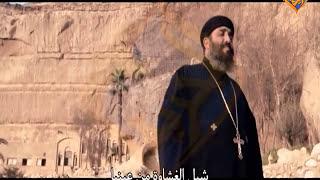 ترنيمة تنده عليا .........بصوت ابونا موسى رشدي اللحن الروحاني من انتاج قناة الحرية