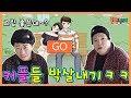 이예준 - 미친 소리 / 가사 - YouTube