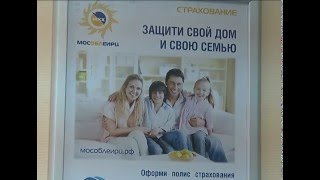Квитанции «МосОблЕИРЦ» «газифицировались»(, 2016-02-03T07:42:19.000Z)