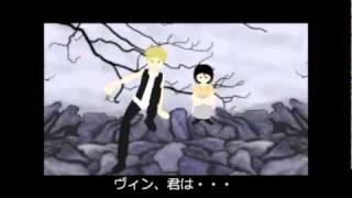 ミストボーン(Mistborn Trailer -English Quest 2010)(日本語字幕)