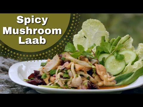 Thai Food Spicy Mushroom Laab. (vegetarian) ลาบเห็ด ❤️️