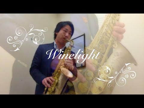 Smooth Jazz『Winelight/Grover Washington, Jr.』島村楽器川崎ルフロン店サックスインストラクター演奏/Sax/グローバーワシントン/ワインライト