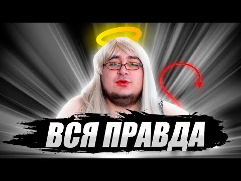 КАЛЬЯННЫЙ ПУПЕР ТВОЕЙ МАМЫ (RYTP)