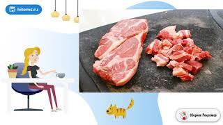 Шашлыки из баранины. Рецепты вкусных блюд