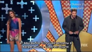 nina dobrev presents at the teen choice awards rus sub