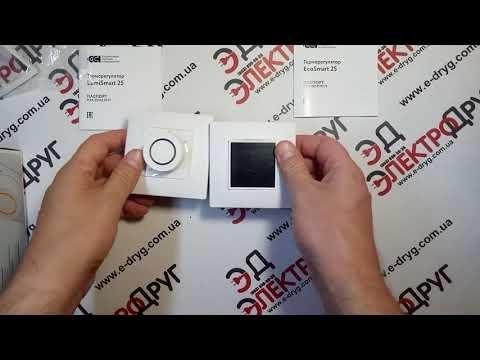 Терморегуляторы Теплолюкс Smart25. Вводный обзор и общие характеристики