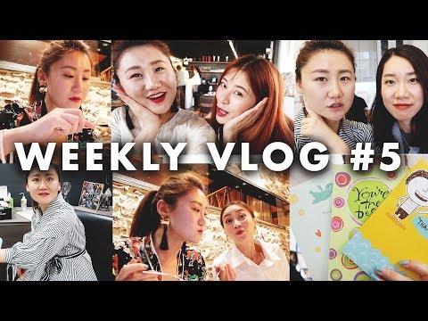 Weekly Vlog#5|一直吃吃吃,人生第一个纹身,跟emma外拍,打瘦脸针啦