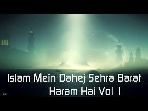 Islam Mein Dahej Sehra Barat Haram Hai Vol 1| Latest Islamic Taqreer In Urdu 2016 | Master Cassettes