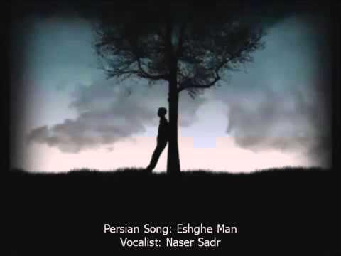 Очень грустная иранская песня