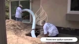 Дренажная система ГидроБаланс(«ГИДРОБАЛАНС» - это система с наполнителем из пенополистерола, который заменяет песок и щебень, вокруг..., 2014-08-04T20:39:14.000Z)