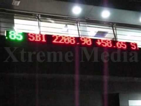 3 Color LED Outdoor Ticker by Xtreme Media