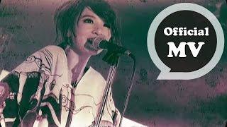 田馥甄 Hebe Tien [ 超級瑪麗 Super Mario ] Official Music Video