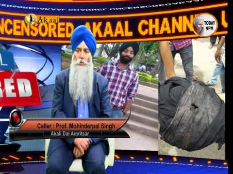 Akaal Channel Uncensored on Jammu