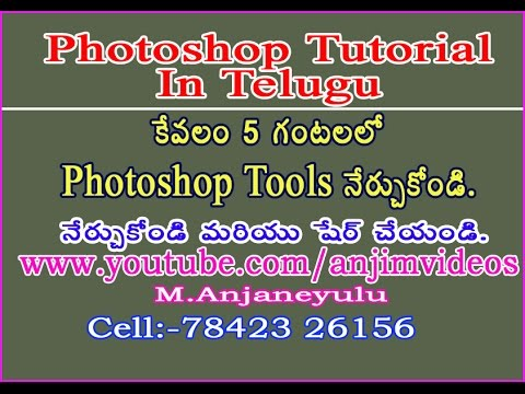 Photoshop 7.0 Complete Tools Tutorial In Telugu | Photoshop Tools Tutorial In telugu