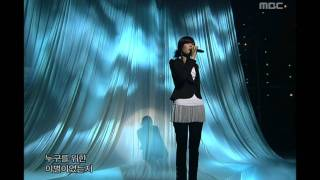 Gambar cover Lyn - Separation for me, 린 - 날 위한 이별, Music Core 20060401