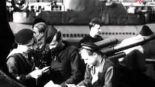 Подводная война С9