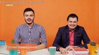 Евгений Понасенков у Навального: о 1812 годе, о выборах и прогноз на 2018 год