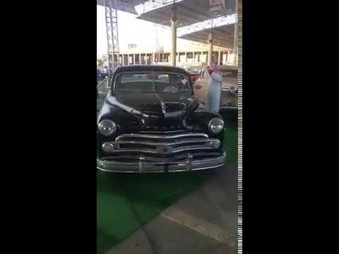 Elite Classic Arab Car Show