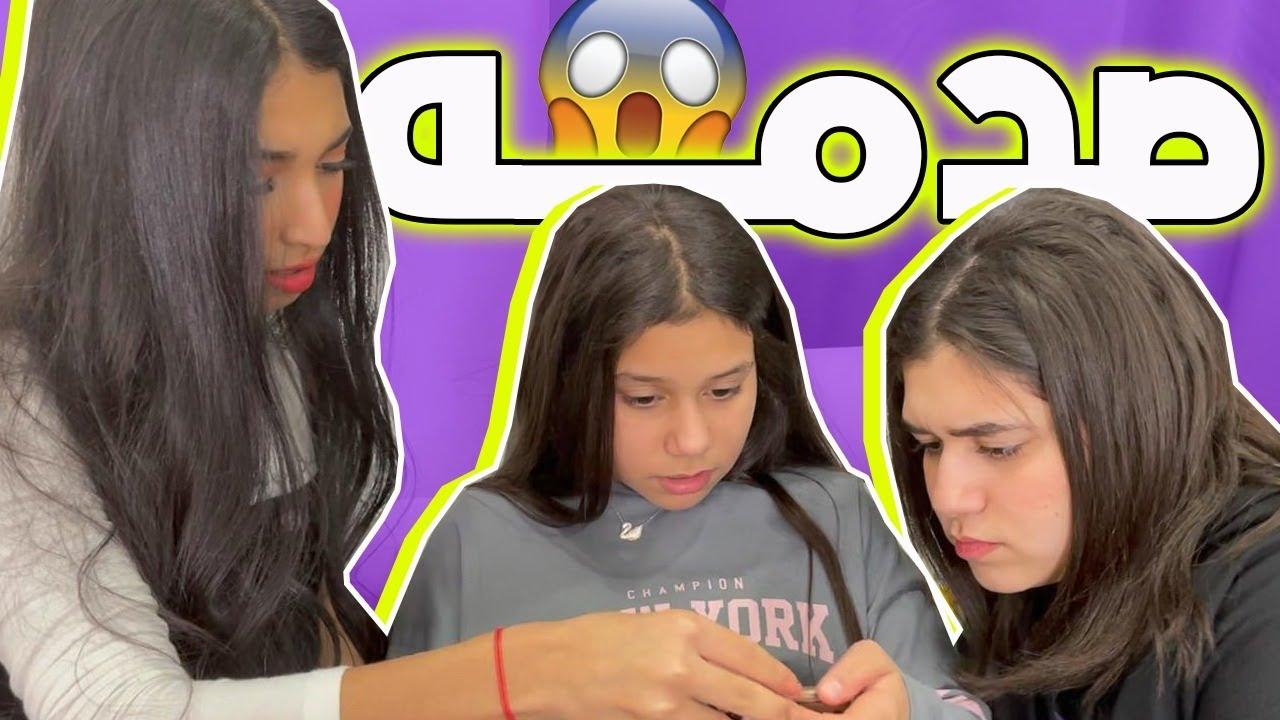 ميمي والبنات ليش انصدمو Youtube