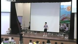Publication Date: 2019-05-10   Video Title: 20190510四五年級成語故事比賽