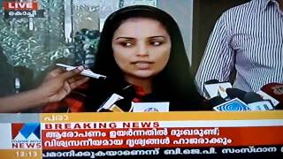 Swetha menon talking about the bad incident happened to her