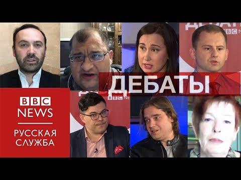 Что произошло с Крымом за 5 лет? | Дебаты Би-би-си