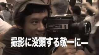 2009年6月13日初めて一般公開された聾唖映画。聾唖映画監督早瀬憲太郎さ...